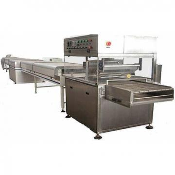 Gusu Chocolate Enrobed Candy Bar Making Machine (TPX600)