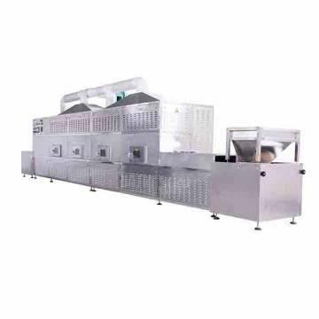 Rice Bar Peanut Bar Peanut Brittle Granola Stick Flow Wrapping Packaging Machine